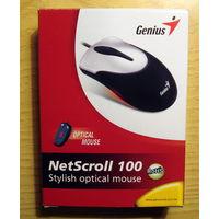 NetScroll 100