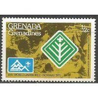 Гренада Гренадины. 14-й Всемирный слёт скаутов. Норвегия. 1975г. Mi#87.