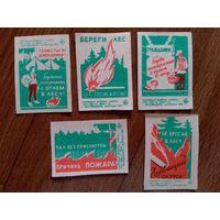Спичечные этикетки ф.Искра. Соблюдайте правила пожарной безопасности в лесу