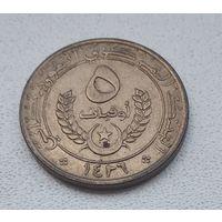Мавритания 5 угий, 2005  1-4-22