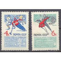 СССР 1965  спорт