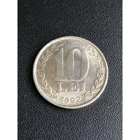 10 лей 1992 Румыния