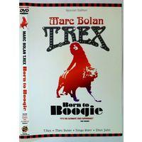 T-REX - The Very Best Of, DVD9