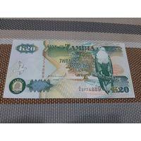 Замбия 20 квача 1992