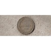 Болгария 5 стотинок 1888(Oct)