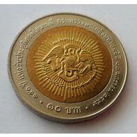 """Таиланд 10 бат 2006 """"150 лет со дня рождения Принца Джатурона"""""""