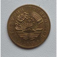 Таджикистан 50 дирамов, 2019 3-8-4