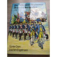 Военная униформа армии Фридриха Великого