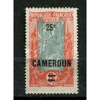 Французские колонии - Камерун - 1924 - Надпечатка 25С на 5F (разновидность надпечатки) - 1 марка. Чистая без клея.  (Лот 107J)