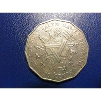 Австралия 50 центов 1982 г.