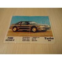 РАСПРОДАЖА ВСЕГО!!! Вкладыш Turbo из серии номеров 51 - 120. Номер 58