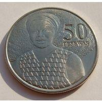 Гана. 50 песев 2007 год KM#41