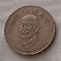10 долларов 1984 г. Тайвань