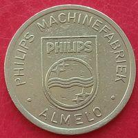 Токен компании PHILIPS (НИДЕРЛАНДЫ)