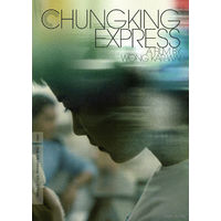 Чунгкингский экспресс / Chungking express (Вонг Кар-Вай / Kar Wai Wong)  DVD9