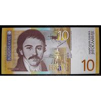 РАСПРОДАЖА С 1 РУБЛЯ!!! Югославия 10 динар 2000 UNC