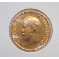 10 рублей 1909 года ЭБ