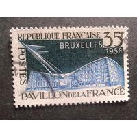 Франция 1958 павильон Франции
