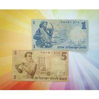 Израиль 1 и 5 лир 1958г