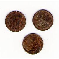 1 копейка 1977 год. 3 монеты