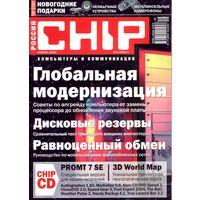 Chip #1-2005 + CD