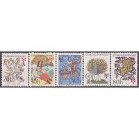 Чехословакия. Сказки. ( Серия 5 марок) 1975 года. ** (СЛ2