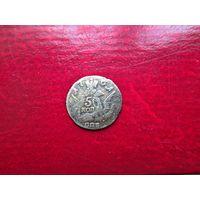 5 копеек 1761г., серебро,РИ. ТОРГ!!
