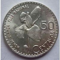 Гватемала 50 сентавос 1963г. Серебро.