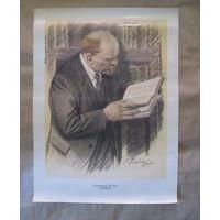 Плакат В.И.Ленин,1988-No3
