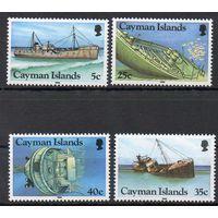 Затонувшие корабли Каймановы острова 1985 год чистая серия из 4-х марок (М)