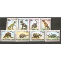 ЦАР 1988 Динозавры