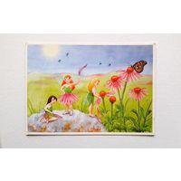 Поздравительная открытка. Эльфы. Цветы. Бабочка. Швеция 2010 г.