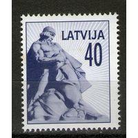 Латвия. Чистая. (1). Лот-8