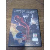 Человек-паук 3: Враг в отражении (DVD фильм) лицензия