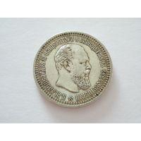 50 копеек Александра III, 1894 г. (АГ)! Росс. Империя. Серебро. Оригинал! В состоянии. Качество!