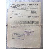 Документ Белосток, печать полиции, 1944 (А.Раковец - подпольщик, упоминается в мемуарах)