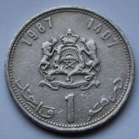 Марокко, 1 дирхам 1987 г