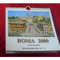 "Календарь ""Рим"" 2000г."