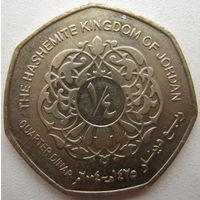 Иордания 1/4 динара 2004 г. (u)