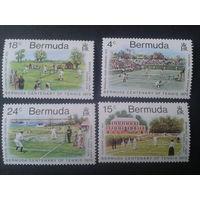 Бермуды 1973 100 лет теннису полная серия