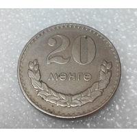 20 мунгу ( менге ) 1981 Монголия #01