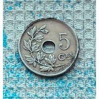 Довоенная Бельгия 5 центов 1922 год. Инвестируй в историю!