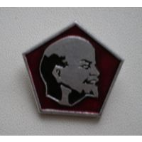 Знак В.И.Ленин