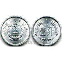 Китай 1 фынь 1983