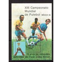 Бразилия-1985(Мих.Бл.68)  ** , Спорт, ЧМ-1986 по футболу