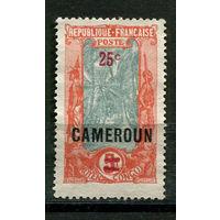 Французские колонии - Камерун - 1924 - Надпечатка 25С на 5F (разновидность надпечатки) - 1 марка. Чистая без клея.  (Лот 108J)