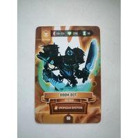 50 Карточка Арена 2 Евроопт