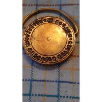 Печать старинная неподдельная бронза латунь