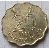 Гонконг 20 центов, 1998       ( 1-6-4 )