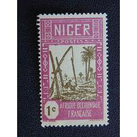 Французский Нигер. Колодец.